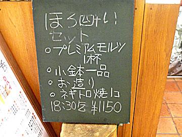 P1160851