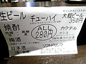 P1250370